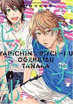 Yarichin Bitch Club T.2 Manga