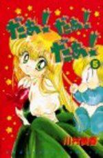 Da! Da! Da! 5 Manga
