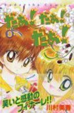 Da! Da! Da! 9 Manga