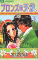 Bronze no Tenshi 3 Manga