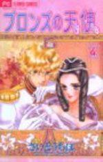 Bronze no Tenshi 4 Manga