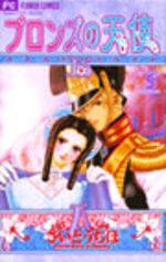Bronze no Tenshi 5 Manga