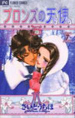 Bronze no Tenshi 7 Manga