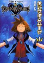 Kingdom Hearts 1 Manga