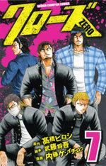 Crows Zero 7 Manga