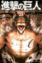 L'Attaque des Titans # 25