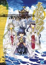 Amanchu ! 12 Manga
