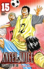 Angel Voice 15 Manga