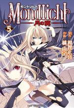 Moonlight 5 Manga