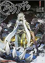 Twelve Demon Kings 1 Manga