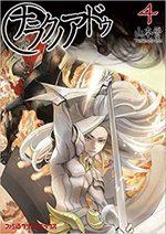 Twelve Demon Kings 4 Manga