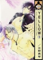 couverture, jaquette Yellow 1