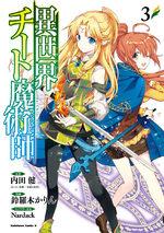 Isekai Cheat Magician 3 Manga