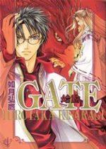 Gate 2 Manga