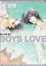 Boys Love 1 Manga
