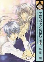 Pure love 1 Manga