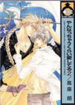 Pure love 2 Manga