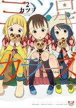 Mitsuboshi Colors 2 Manga