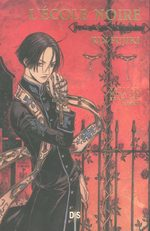 Vatican miracle examiner 1 Light novel