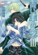 Aoi Hitsuji no Yume 3 Manga
