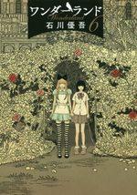 Wonderland 6 Manga