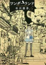 Wonderland 5 Manga