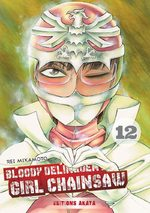 Bloody Delinquent Girl Chainsaw 12