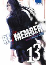 Re/member 13 Manga