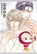 Ze 9 Manga