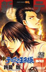 Shin Tennis no Oujisama # 23