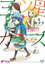 Mitsuboshi Colors 4 Manga