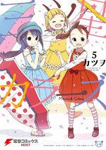 Mitsuboshi Colors 5 Manga