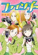 Finder: Kyoto Jogakuin Monogatari 1 Manga