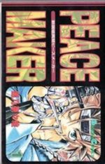 Peace Maker ( Kami ) 1 Manga