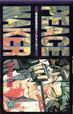 Peace Maker ( Kami ) 3 Manga