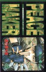 Peace Maker ( Kami ) 4 Manga