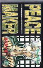 Peace Maker ( Kami ) 5 Manga