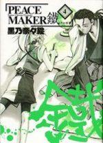 Peace Maker Kurogane # 4