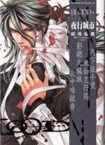 Blood   Yakoujoshi 1 Manga