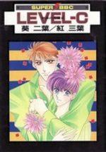 Level-C 1 Manga
