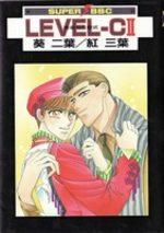 Level-C 2 Manga