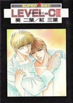 Level-C 3 Manga