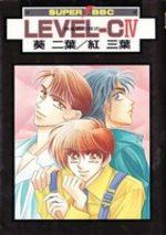 Level-C 4 Manga