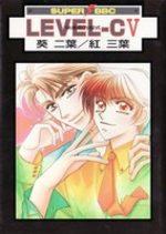 Level-C 5 Manga