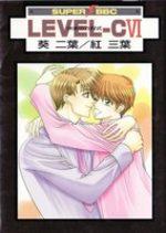 Level-C 6 Manga