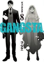 Gangsta 8 Manga