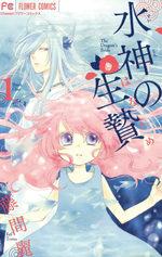 Suijin no Ikenie 1 Manga