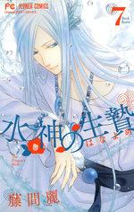 Suijin no Ikenie 7 Manga
