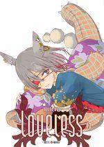 Loveless 13