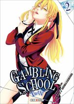 Gambling School Twin 2 Manga
